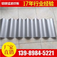 0.6白银灰色墙面横铺大波纹板780型