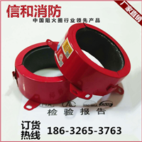 厂家直销塑料管道阻火圈5075110160 阻火圈110