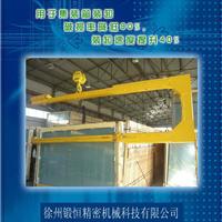 徐州锻恒精机生产集装箱玻璃U型吊臂