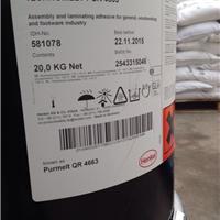 汉高反应型聚氨酯热熔胶 PUR 4663