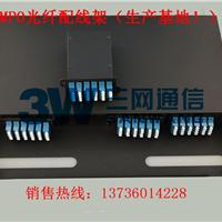 MTP/MPO分支光纤跳线