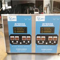 北京双槽实验室超声波清洗机