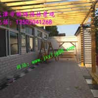 天津防腐木楼梯 凉亭 碳化木地板葡萄架厂家