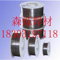 D888Ni高铬合金耐磨焊丝 堆焊焊丝