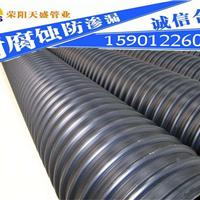 山西批发PE钢带增强螺旋波纹管钢带管原料生产SN12.5