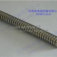 广东双锁扣电缆保护抗拉型金属软管1/2寸