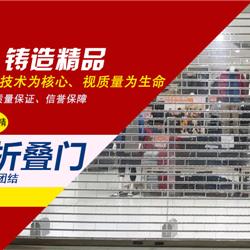 深圳市永盛达门业有限公司