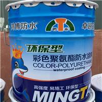 951防水涂料 水性聚氨酯防水涂料