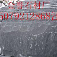 供应江西黑色蘑菇石,金誉石材厂