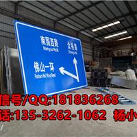 深圳F型杆道路标志牌制作厂家