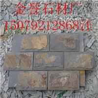 供应江西锈色蘑菇石,金誉石材厂