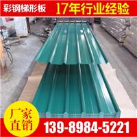 0.5厚宝钢铁青灰压型板840型820型 厂家直销