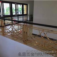 雕刻铝板楼梯护栏铝合金楼梯扶手