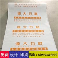 装修地板保护膜要印刷印字多少钱