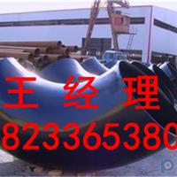 孟村碳钢弯头生产厂家