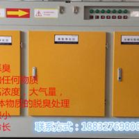 环保uv光解废气处理光氧催化废气净化除废气