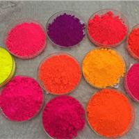 厂家直销荧光颜料价格低性能好着色力强