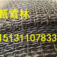 大庆屯粮轧花网厂家&6-10目粮食储藏轧花网
