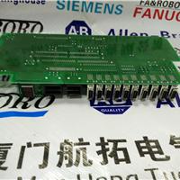 A16B-1212-0200