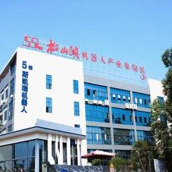 广东斯凯瑞机器人有限公司