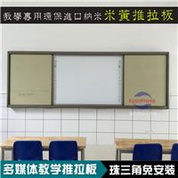 珠海推拉绿板1制作教学白板1广州推拉板好用
