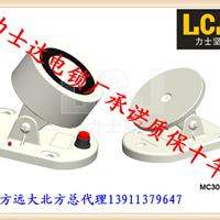 力士坚电磁门吸MC300-150T挂墙式电磁门吸