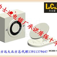 力士坚电磁门吸MC300-150C电磁门吸万达首选