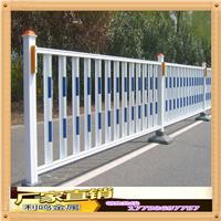 市政护栏马路中间隔离栏交通安全护栏