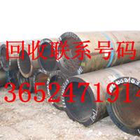 珠海专业镀锌无缝钢管回收公司