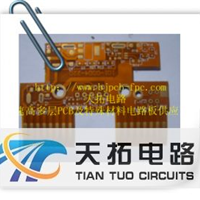 超薄FPC柔性线路板加工