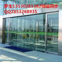 玻璃电动感应门定制 银行自动玻璃感应门 商场店铺感应门价格