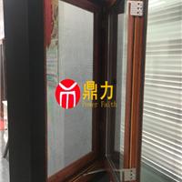 芜湖断桥窗纱一体窗厂家统一价格及报价