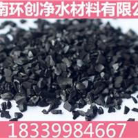 活性炭废料处理4