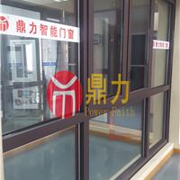 芜湖断桥窗纱一体窗高档住宅酒店商务楼最佳选择