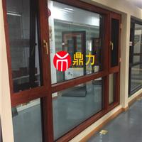 合肥断桥窗纱一体窗成品厂家直接供货利润丰厚