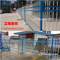 广州钟落潭工地建筑围栏 项目部围栏围墙