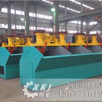 北京铜矿浮选设备确保质量的优选设备
