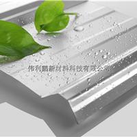 纳米隔热钢瓦钢结构顶层防晒隔热材料