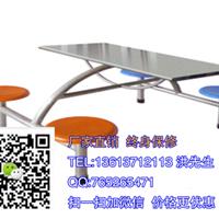信阳(不锈钢餐桌椅)批发价格是多少