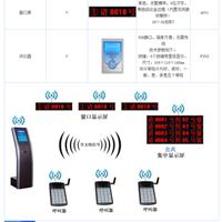 四川成都峰凌厂家直销17寸无线排队叫号机