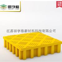 供应甘肃市玻璃钢格栅花纹盖板电缆沟盖板