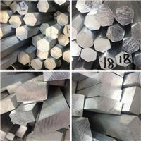 加工切割非标6061铝排,六角6061铝棒