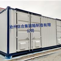 集装箱式预制舱 模块式预制舱厂家