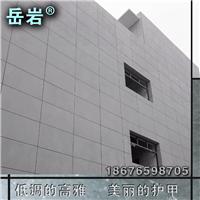 灰色高强度水泥纤维护墙挂板彩色清水水泥板