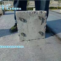 贵阳改性环氧粘钢胶 混凝土建筑加固胶