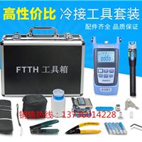 『CI-01光纤切割刀@SanWang三网通信』