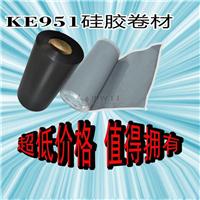 KE951硅胶片 KE951-U遮光片硅胶卷材