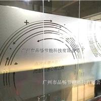 深圳办公室玻璃贴膜磨砂膜