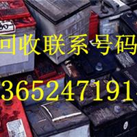 东莞开关收购企业_东莞市蓄电池回收价格