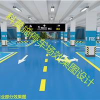 北京上海天津重庆科莫施停车场效果图设计